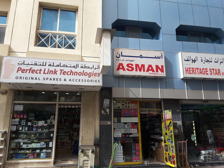 HiDubai-business-asman-phones-b2b-services-distributors-wholesalers-al-murar-dubai-2