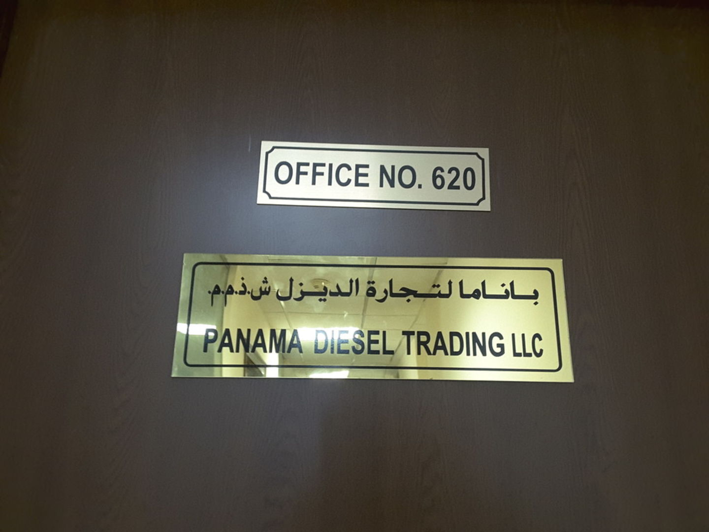 HiDubai-business-panama-diesel-trading-construction-heavy-industries-oil-gas-companies-port-saeed-dubai-2