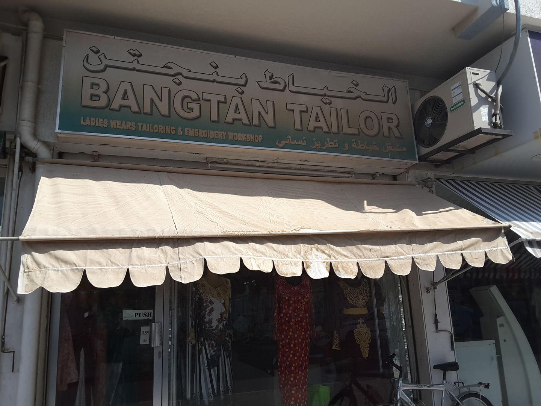 HiDubai-business-bangtan-tailor-home-tailoring-al-bada-dubai-2