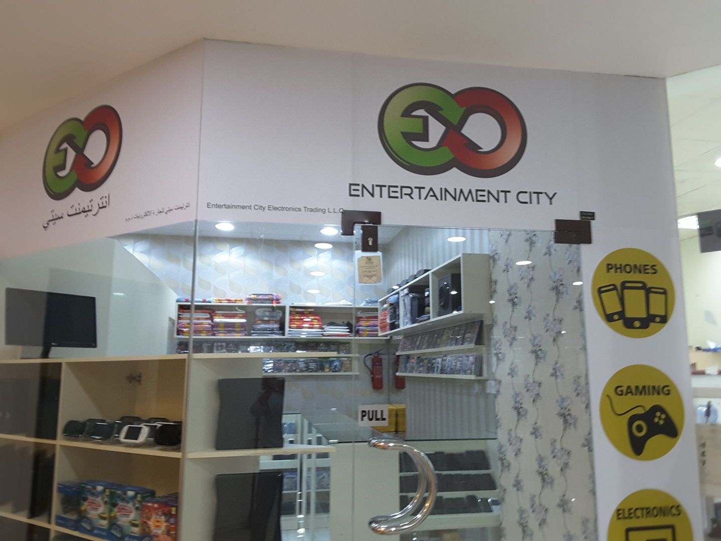 HiDubai-business-entertainment-city-electronics-trading-shopping-consumer-electronics-al-karama-dubai-2