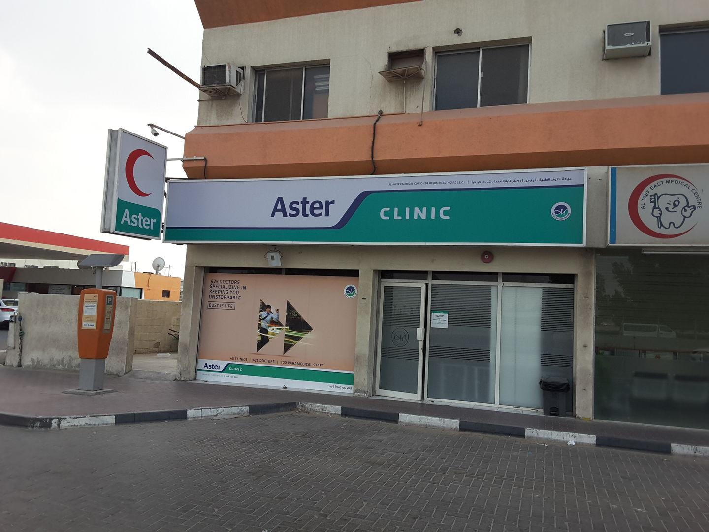 HiDubai-business-aster-clinic-beauty-wellness-health-hospitals-clinics-ras-al-khor-industrial-2-dubai-2