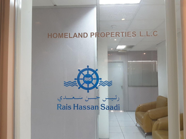 HiDubai-business-home-land-properties-housing-real-estate-property-management-al-raffa-al-raffa-dubai-2