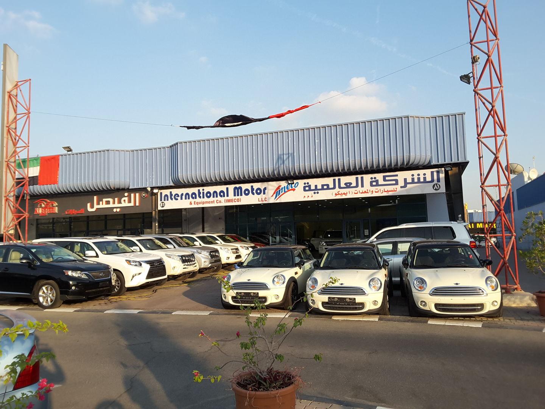 HiDubai-business-international-motor-equipment-company-transport-vehicle-services-used-car-dealers-ras-al-khor-industrial-3-dubai-2