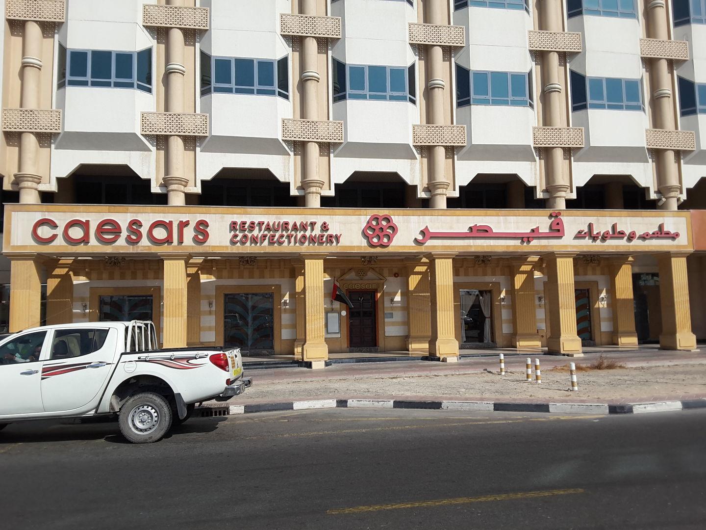 HiDubai-business-caesars-restaurant-confectionery-food-beverage-restaurants-bars-al-garhoud-dubai-2