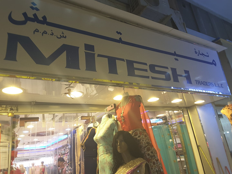 HiDubai-business-mitesh-traders-shopping-apparel-meena-bazar-al-souq-al-kabeer-dubai-2