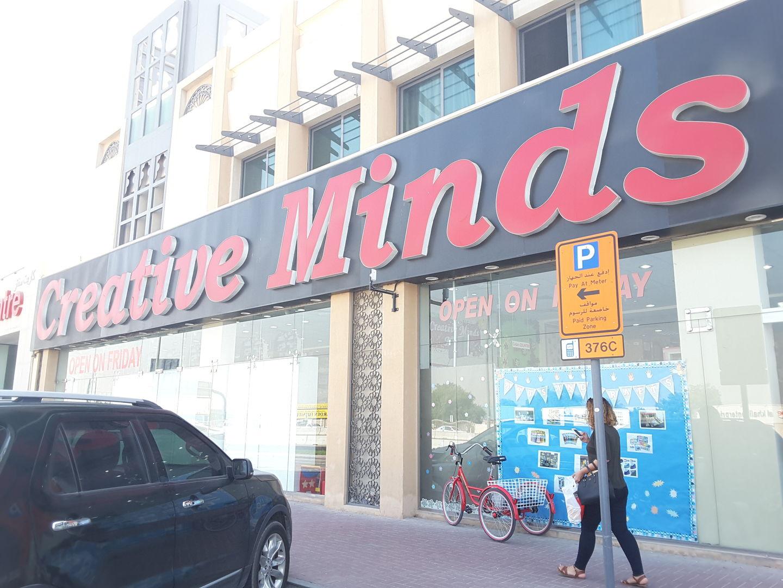 HiDubai-business-creative-minds-general-trading-shopping-office-supplies-stationery-al-barsha-2-dubai-2