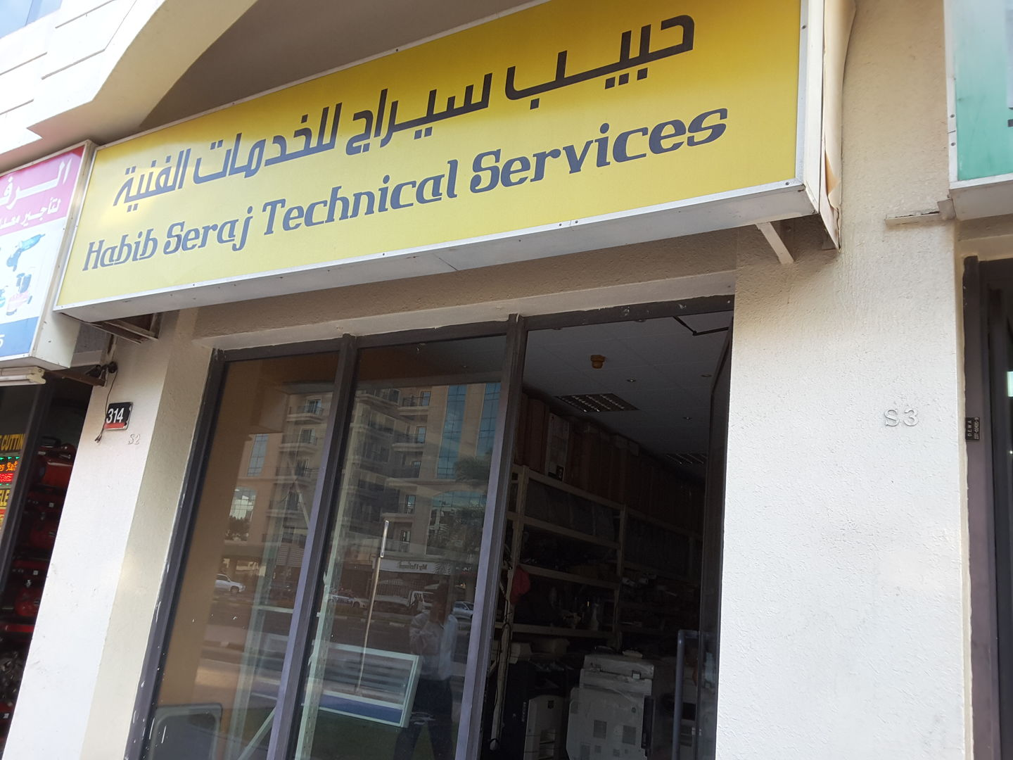 HiDubai-business-habib-seraj-technical-services-home-handyman-maintenance-services-al-qusais-industrial-2-dubai-2