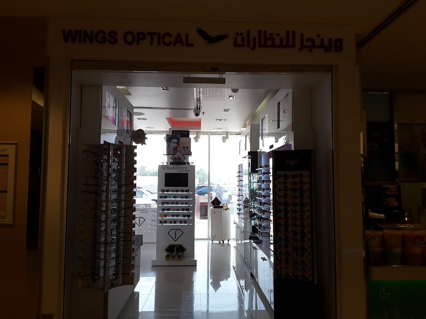 HiDubai-business-wings-optical-shopping-watches-eyewear-al-qusais-2-dubai-2