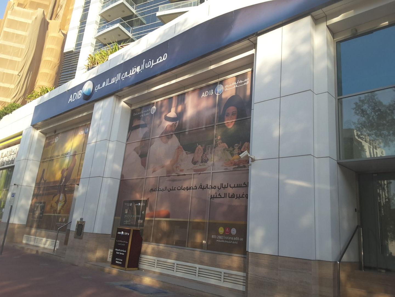 HiDubai-business-abu-dhabi-islamic-bank-finance-legal-banks-atms-mankhool-dubai