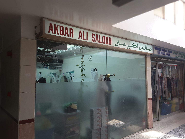 HiDubai-business-akbar-ali-salon-beauty-wellness-health-beauty-salons-al-rashidiya-dubai-2