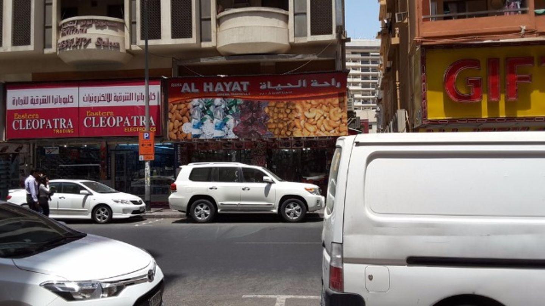 HiDubai-business-raha-al-hayat-general-trading-food-beverage-bakeries-desserts-sweets-meena-bazar-al-souq-al-kabeer-dubai-2