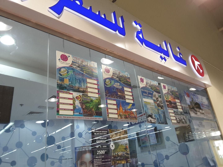 HiDubai-business-ghaliyah-travel-hotels-tourism-airlines-service-providers-al-rigga-dubai-2
