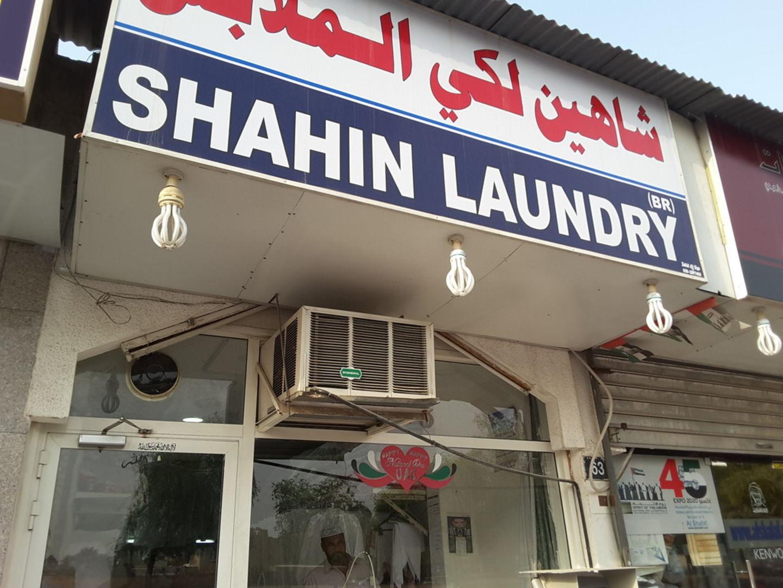 HiDubai-business-shahin-laundry-home-laundry-al-rashidiya-dubai-2