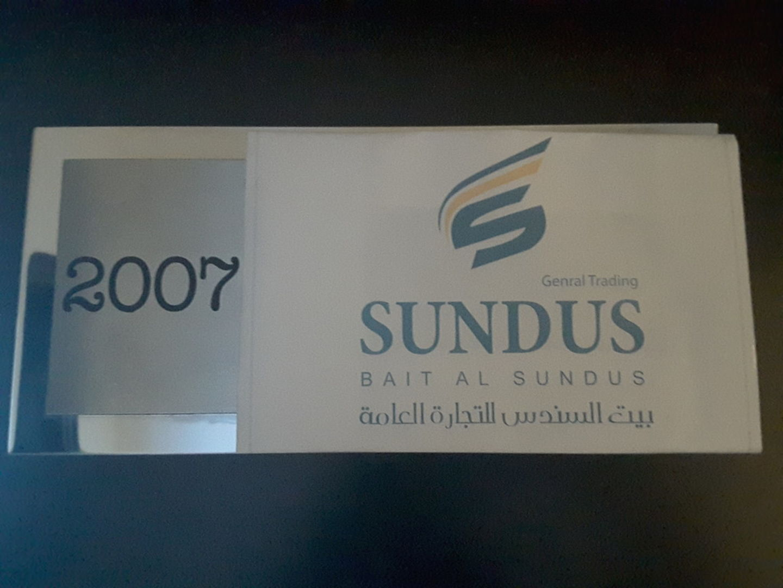 HiDubai-business-bait-al-sundus-general-trading-b2b-services-food-stuff-trading-business-bay-dubai-2