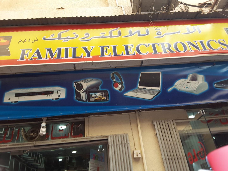 HiDubai-business-family-electronics-shopping-consumer-electronics-naif-dubai-2