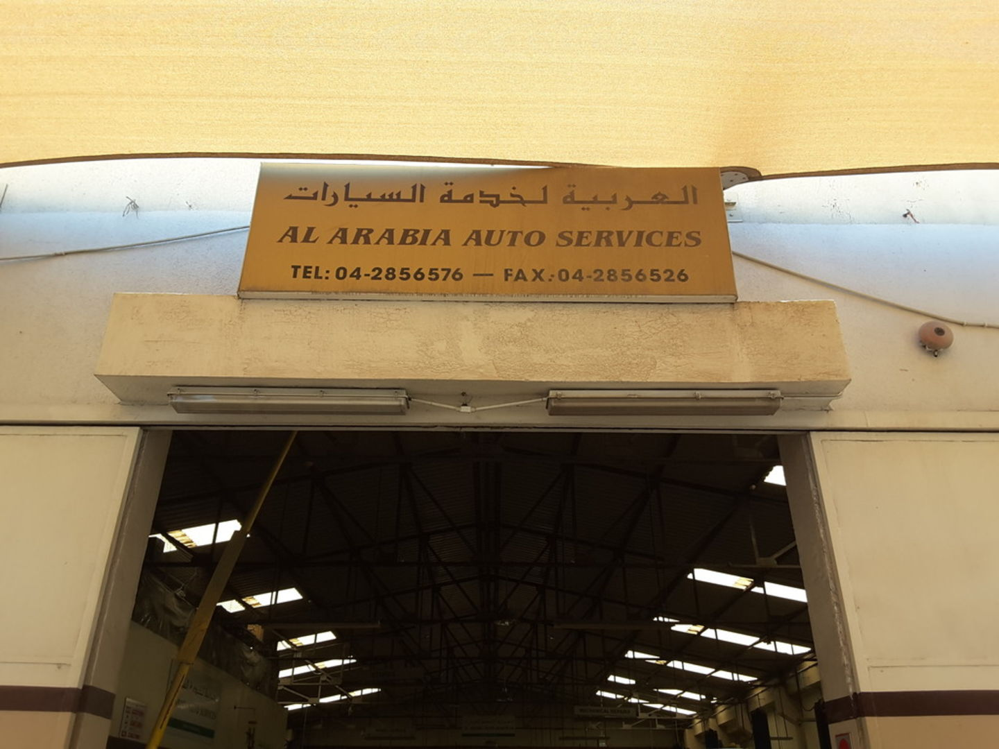 HiDubai-business-al-arabia-auto-services-transport-vehicle-services-auto-spare-parts-accessories-umm-ramool-dubai-2