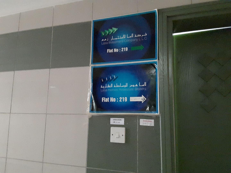 HiDubai-business-lasa-homes-real-estate-brokers-housing-real-estate-real-estate-agencies-al-karama-dubai-2