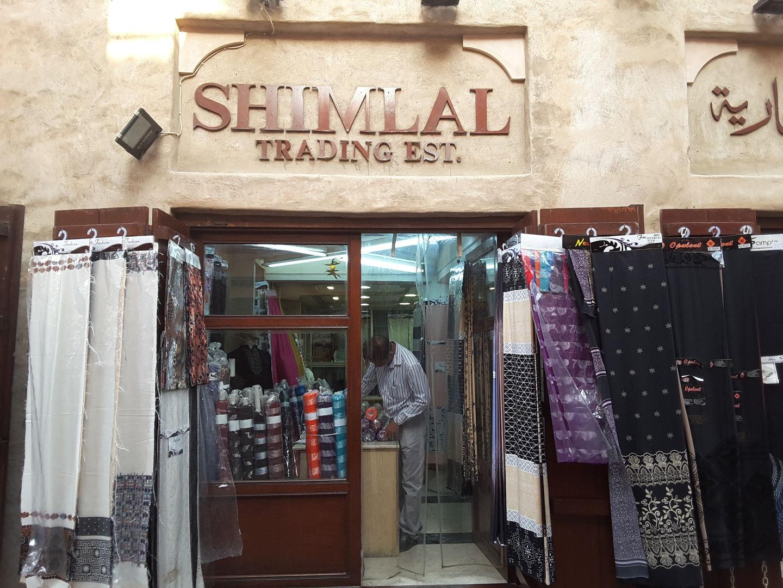 HiDubai-business-shimlal-trading-b2b-services-distributors-wholesalers-meena-bazar-al-souq-al-kabeer-dubai-2