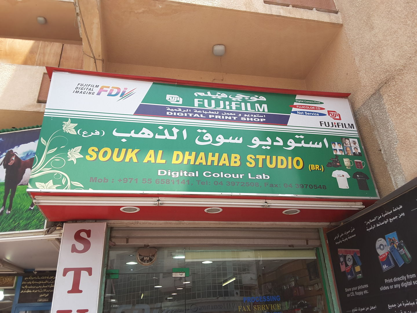 HiDubai-business-souk-al-dhahab-studio-vocational-services-art-photography-services-al-hamriya-dubai-2