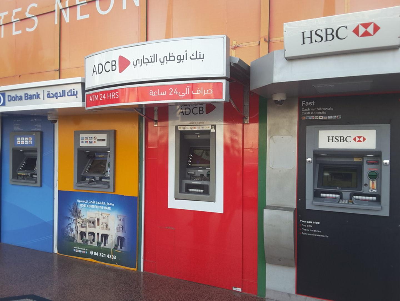 HiDubai-business-abu-dhabi-commercial-bank-adcb-atm-finance-legal-banks-atms-oud-metha-dubai