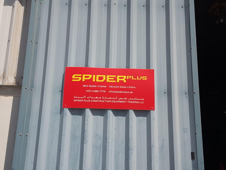 HiDubai-business-spider-plus-construction-heavy-industries-heavy-equipment-machinery-dubai-investment-park-1-dubai-2