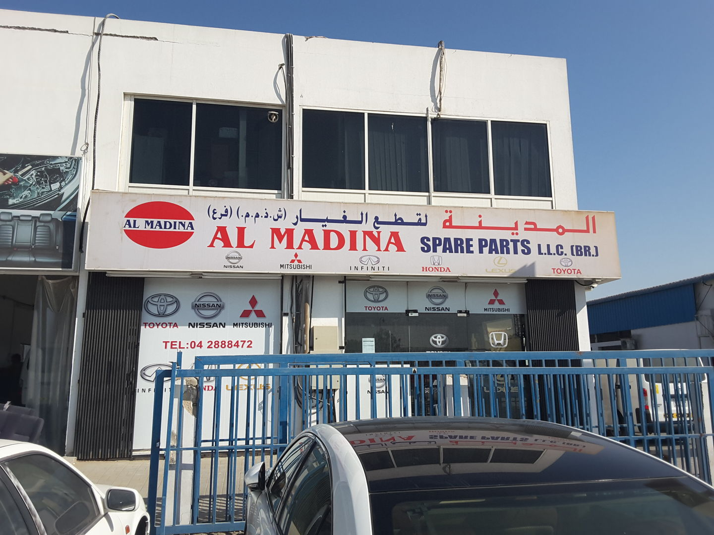 HiDubai-business-al-madina-spare-parts-transport-vehicle-services-auto-spare-parts-accessories-al-quoz-industrial-4-dubai-2