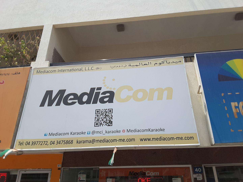 HiDubai-business-media-com-shopping-consumer-electronics-al-karama-dubai-2
