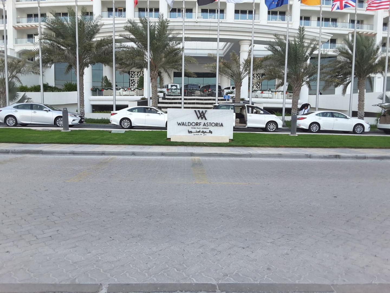 Waldorf Astoria Hotel Dubai Palm Jumeirah Hotels Resorts In The
