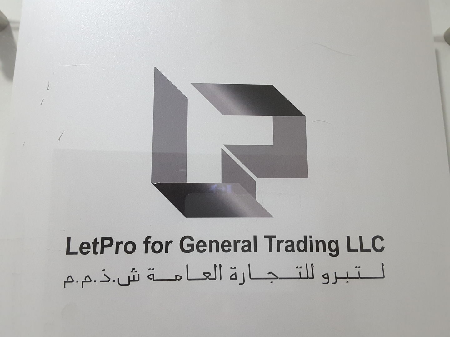 HiDubai-business-letpro-general-trading-b2b-services-distributors-wholesalers-al-khabaisi-dubai-2