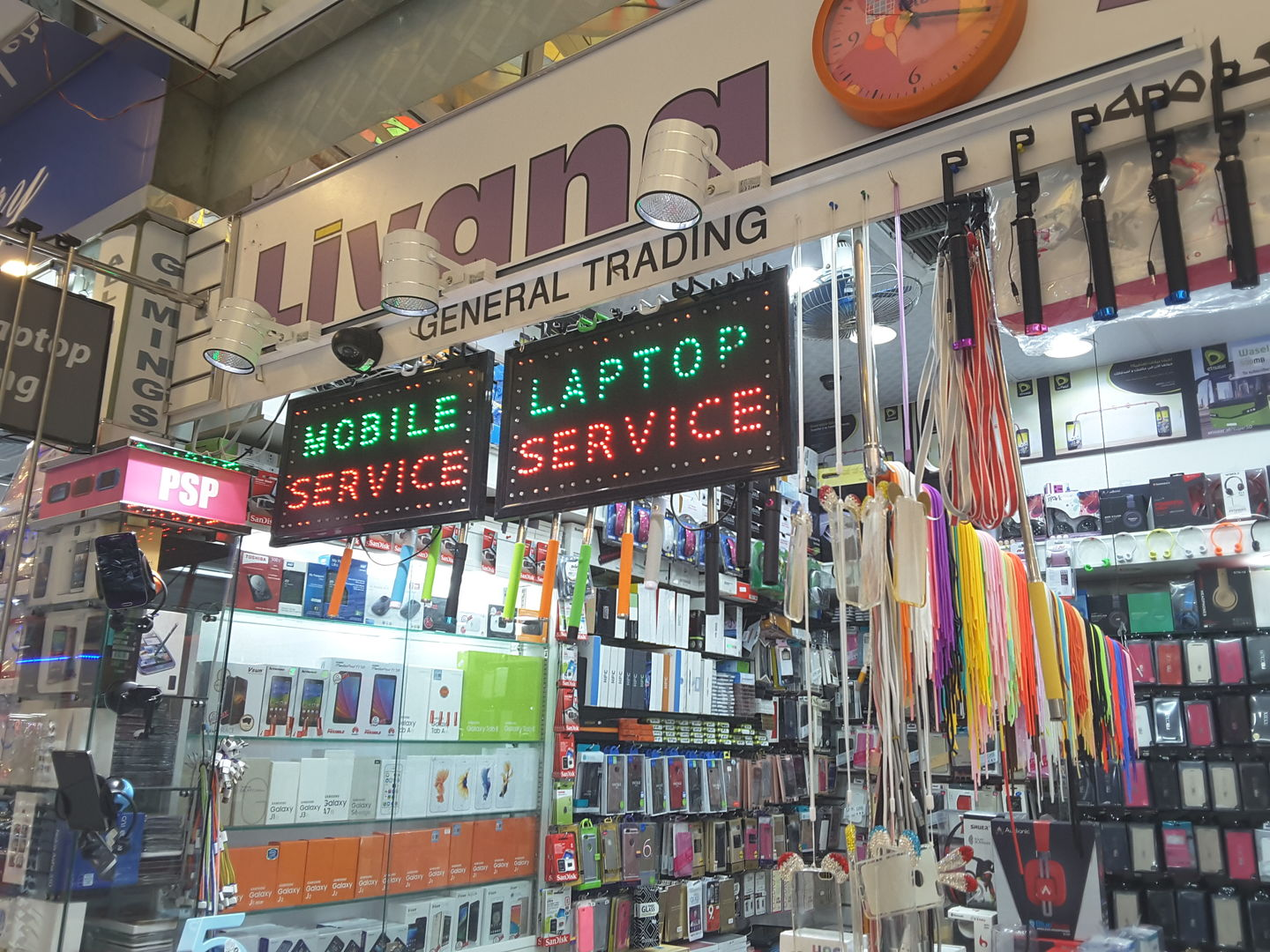 HiDubai-business-liyana-general-trading-shopping-consumer-electronics-al-karama-dubai-2