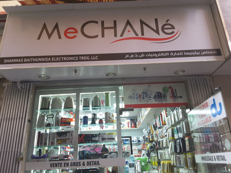 HiDubai-business-mechane-shopping-consumer-electronics-naif-dubai-2