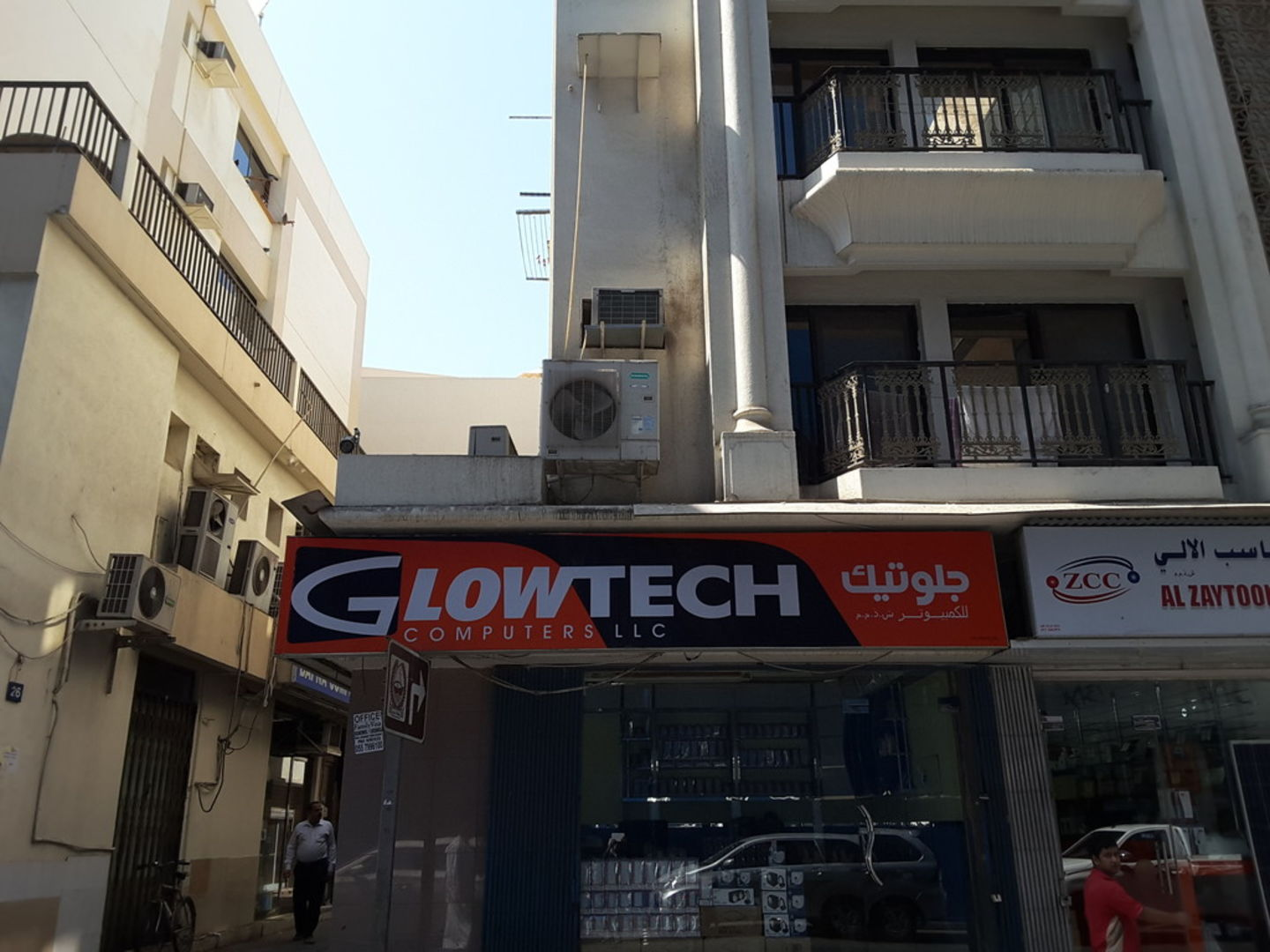 HiDubai-business-glow-tech-computers-shopping-consumer-electronics-al-fahidi-al-souq-al-kabeer-dubai-2