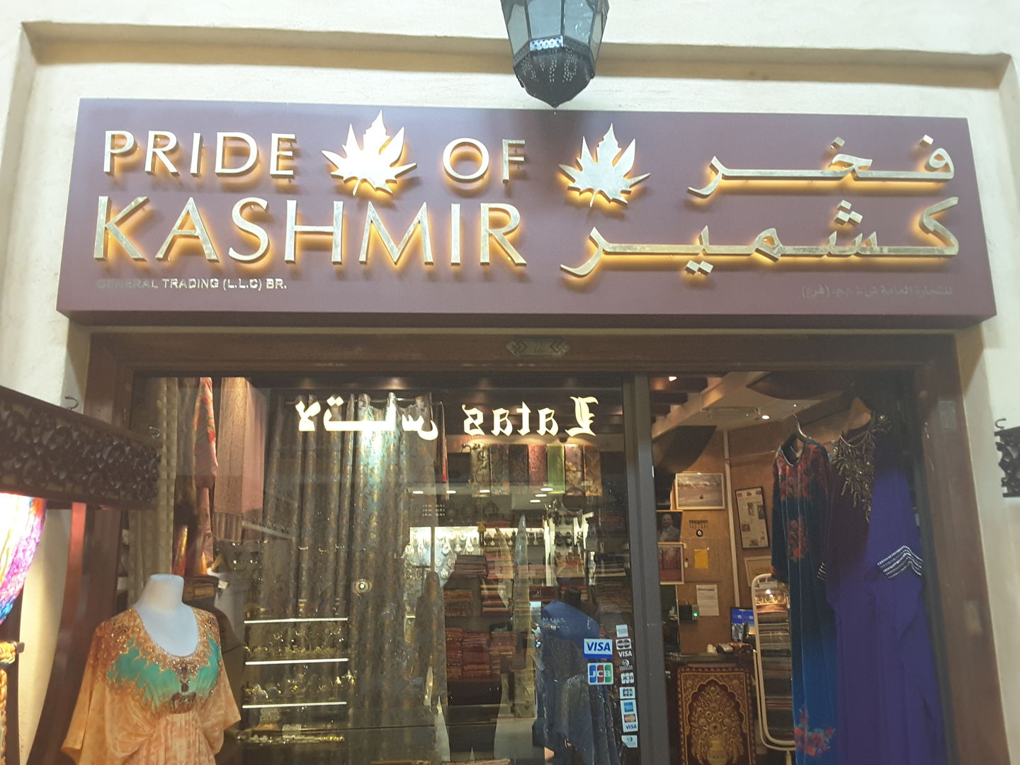 HiDubai-business-pride-of-kashmir-shopping-apparel-jumeirah-3-dubai-2