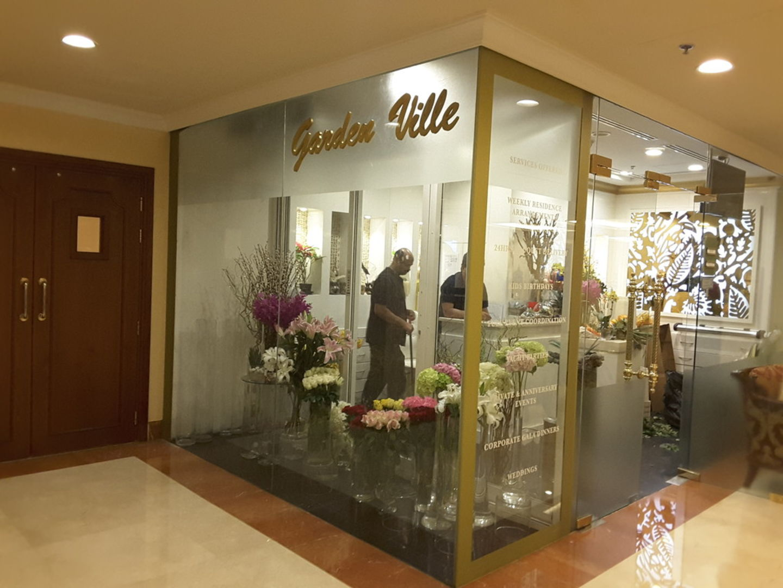 Garden Ville, (Plants & Gardening Stores) in The Palm Jumeirah ...