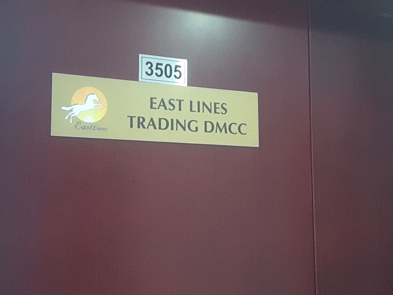 HiDubai-business-east-lines-trading-b2b-services-distributors-wholesalers-jumeirah-lake-towers-al-thanyah-5-dubai-2