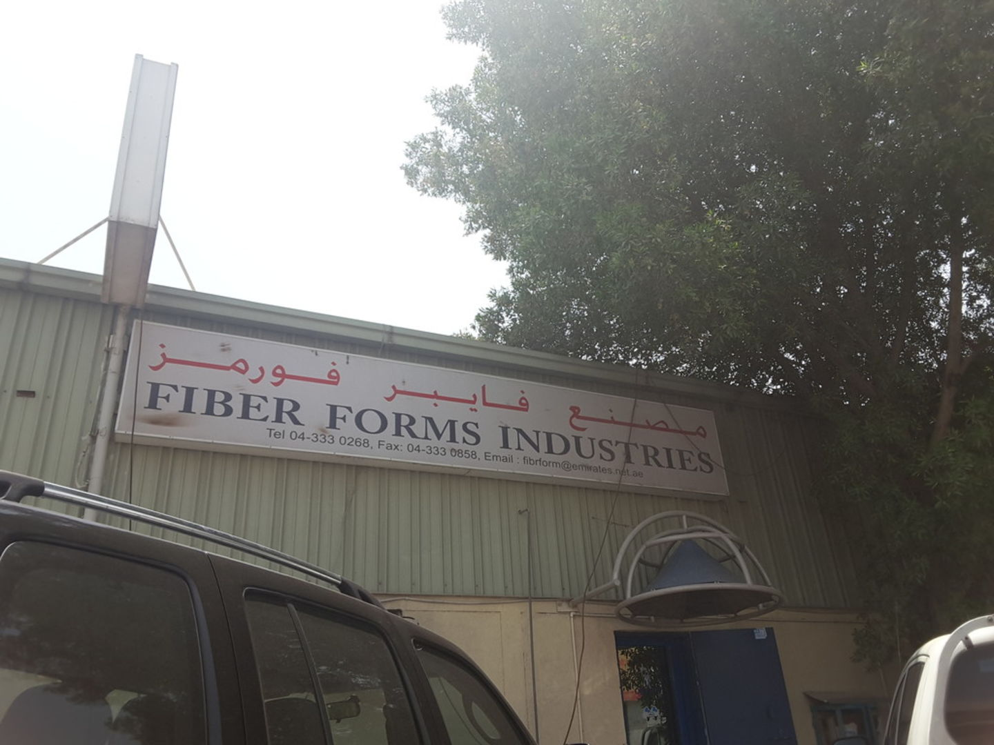 Walif-business-fiber-forms-industries