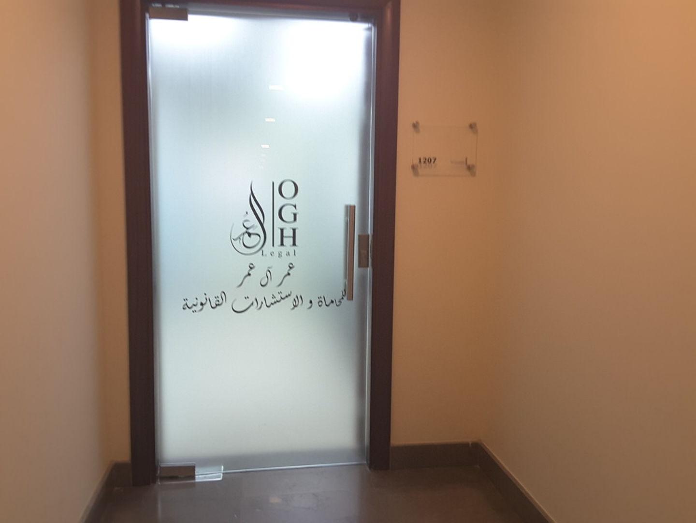 HiDubai-business-ogh-legal-finance-legal-legal-services-business-bay-dubai-2
