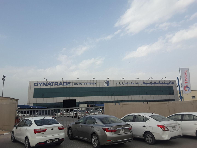 Dyna Trade Motors Service Centre, (Car Showrooms & Service