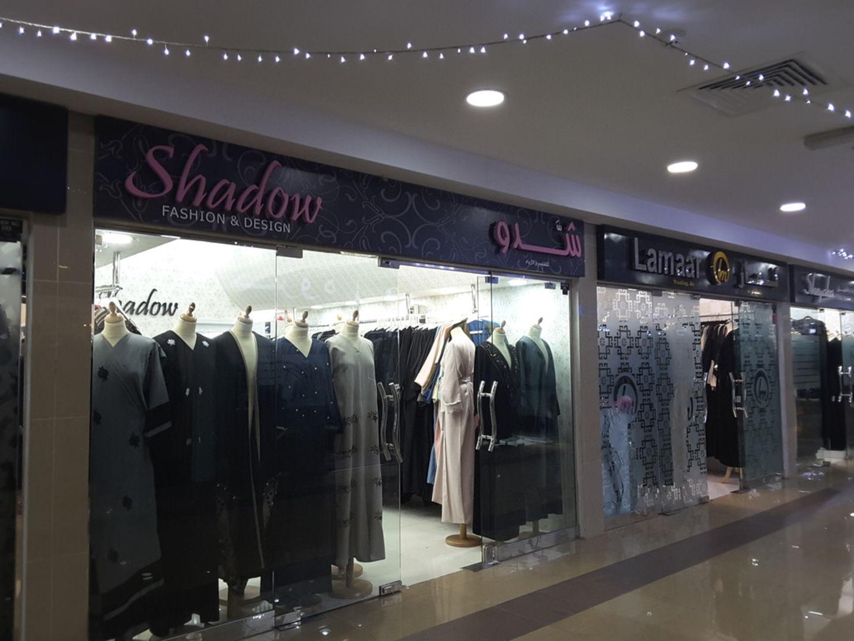 HiDubai-business-shadow-fashion-design-b2b-services-distributors-wholesalers-mirdif-dubai-2