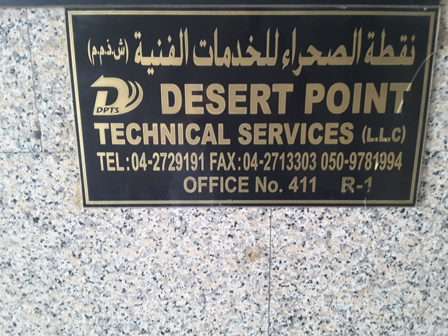 Walif-business-desert-point-technical-services
