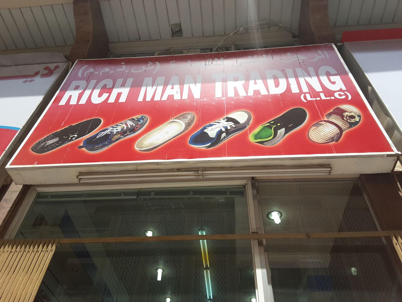 HiDubai-business-rich-man-trading-b2b-services-distributors-wholesalers-al-ras-dubai-2
