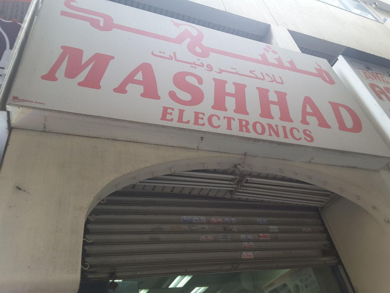 HiDubai-business-mashhad-electronics-shopping-hobby-shops-al-sabkha-dubai