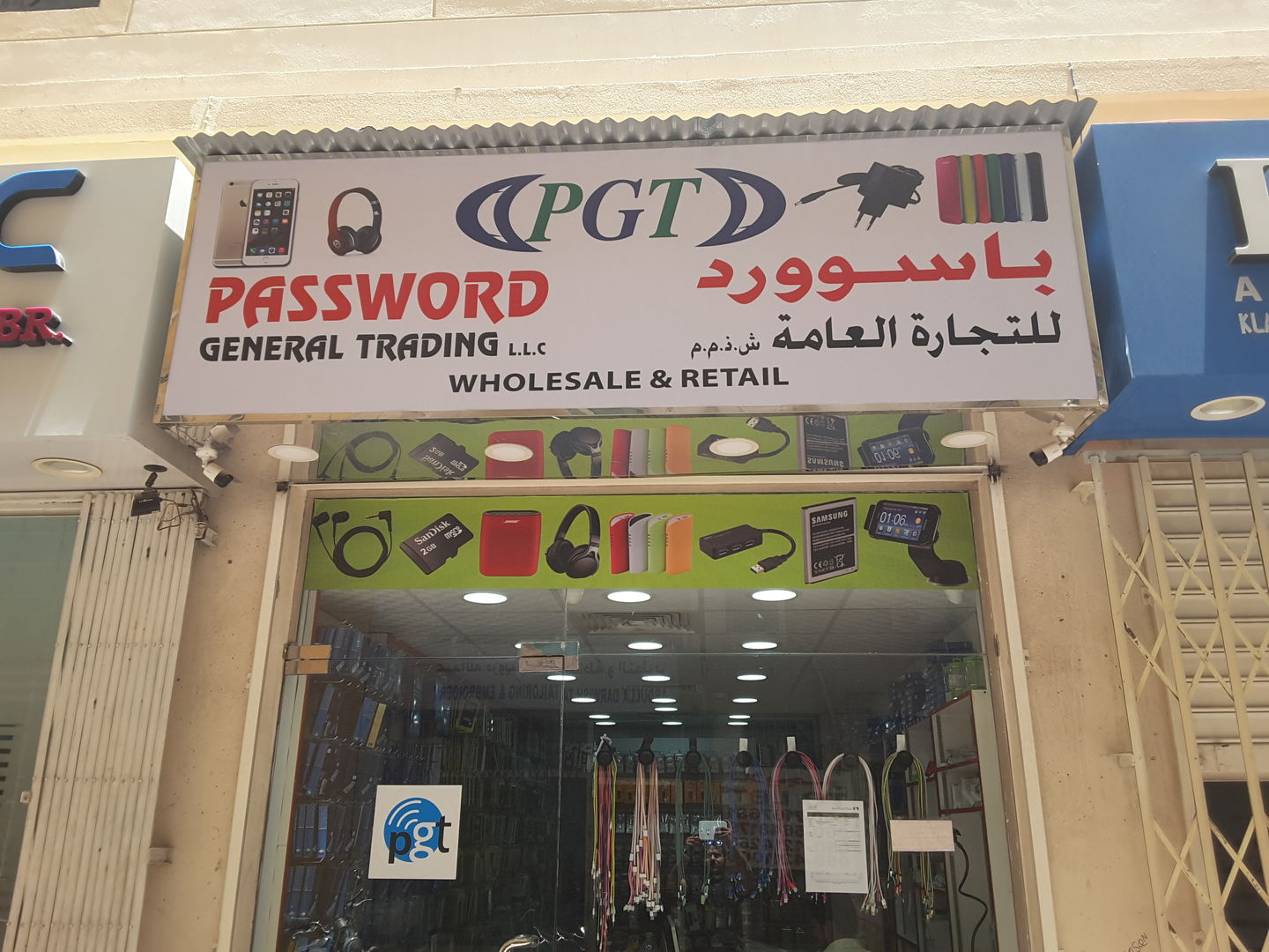 HiDubai-business-password-general-trading-shopping-consumer-electronics-al-murar-dubai-2