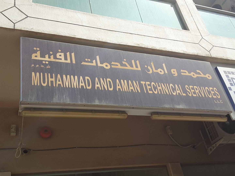 HiDubai-business-muhammad-and-aman-technical-services-home-handyman-maintenance-services-hor-al-anz-dubai