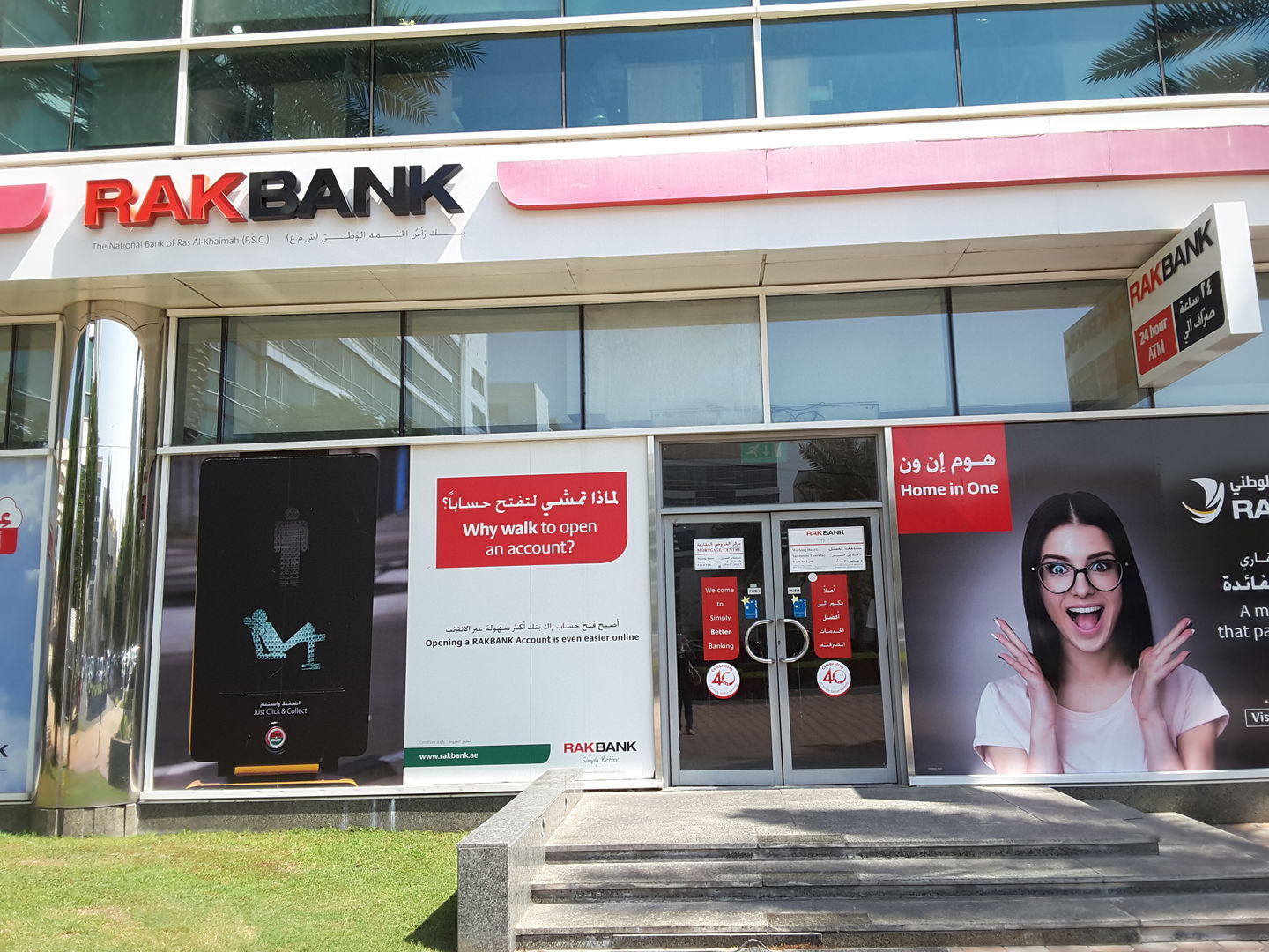 HiDubai-business-rak-bank-finance-legal-banks-atms-the-greens-al-thanyah-3-dubai-2