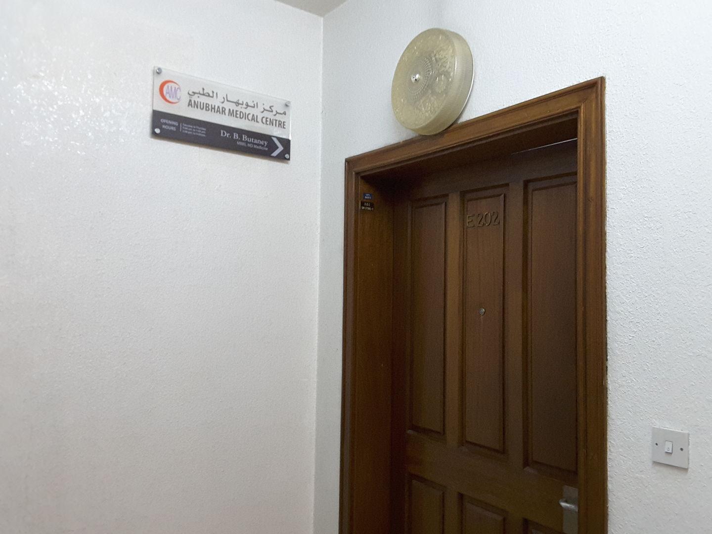 HiDubai-business-anubhar-medical-centre-beauty-wellness-health-hospitals-clinics-al-muraqqabat-dubai-2