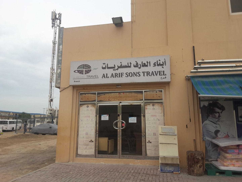 HiDubai-business-al-arif-sons-travels-hotels-tourism-travel-ticketing-agencies-muhaisnah-2-dubai-2