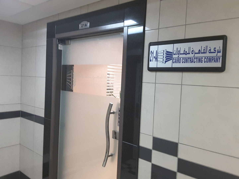 HiDubai-business-cairo-contracting-company-construction-heavy-industries-construction-renovation-al-karama-dubai-2