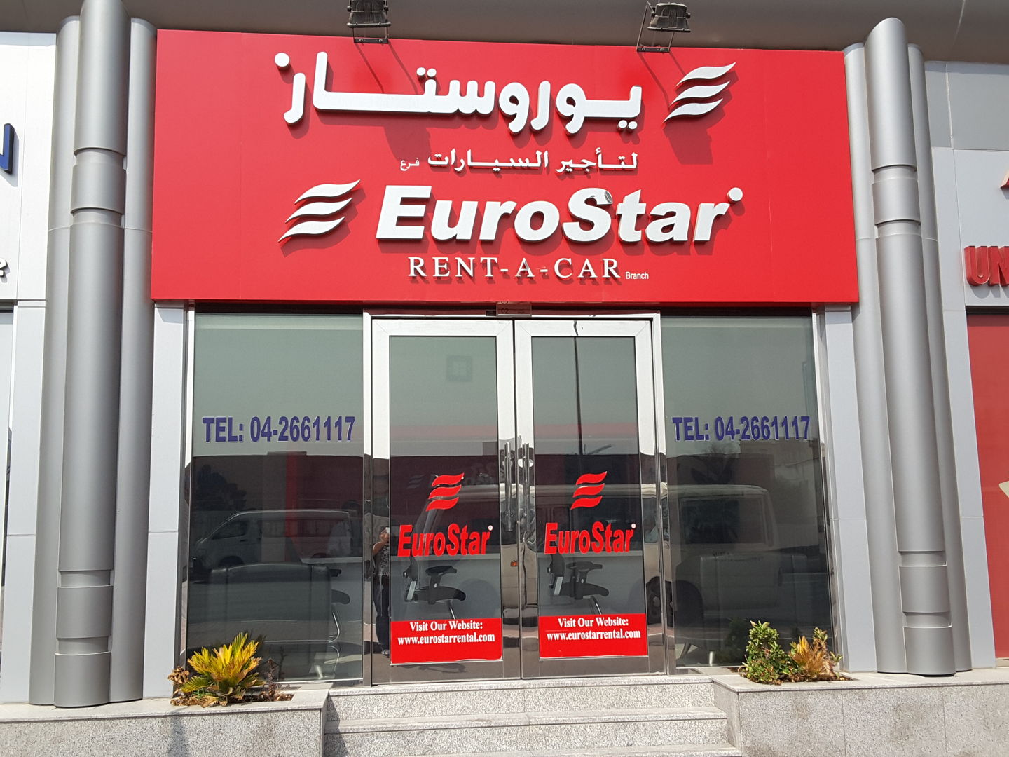 HiDubai-business-euro-star-rent-a-car-transport-vehicle-services-car-rental-services-al-garhoud-dubai-2