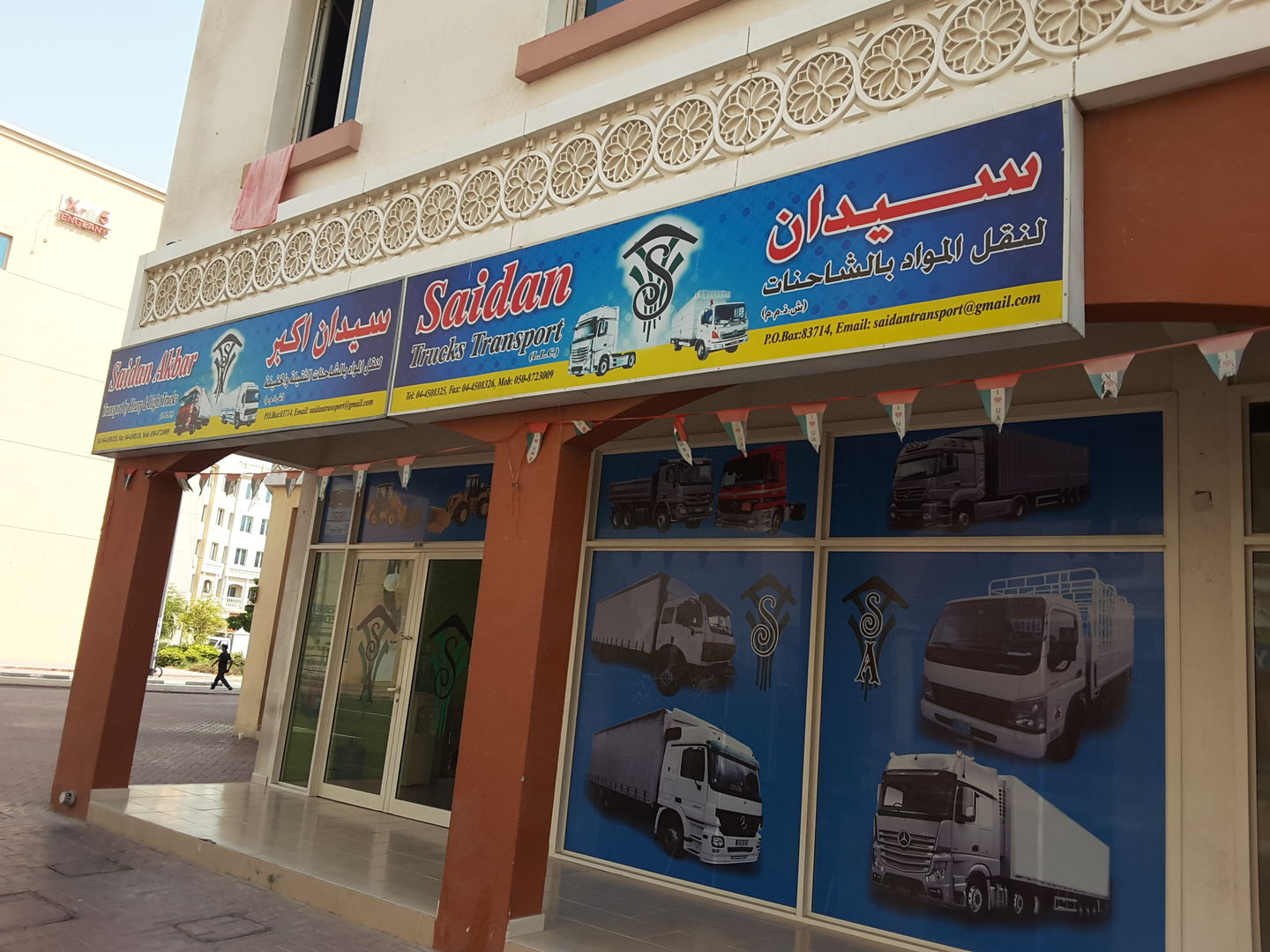 HiDubai-business-saidan-akbar-transport-by-heavy-light-trucks-transport-vehicle-services-private-transport-international-city-warsan-1-dubai-2